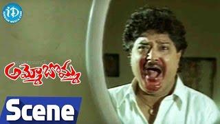Ammo Bomma Movie Scenes - Gangaram Doll Kills Tanikella Bharani || Rajendra Prasad || Suman - IDREAMMOVIES