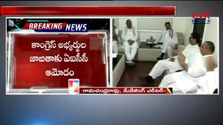 Telangana Congress To Announce Final List of MLA Candidates | CVR News - CVRNEWSOFFICIAL