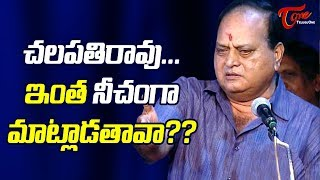 Actor Chalapathi Rao Abuses Ladies - TELUGUONE