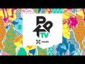 Pukkelpop 2018 - Full Show Hd