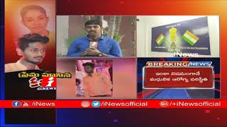 Madhulika Health Condition Still Serious | Police Arrested Accessed Bharath | iNews - INEWS