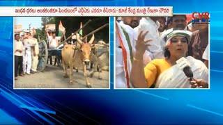 Bharat Bandh : Congress Leader Renuka Chowdhury Face to Face Over Petrol Price Hikes in Khammam |CVR - CVRNEWSOFFICIAL