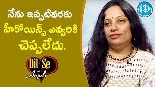 నేను ఇప్పటివరకు హీరోయిన్స్ ఎవ్వరికి చెప్పలేదు. - Srivalli || Dil Se With Anjali - IDREAMMOVIES