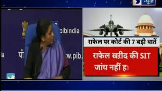 Arun Jaitley & Nirmala Sitharaman's Joint Press Conference Briefing on Rafale - ITVNEWSINDIA