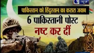 LoC पर पाकिस्तान लगातार सीजफायर का उल्लंघन; इंटरनेशनल बॉर्डर से India News की एक्सक्लूसिव रिपोर्ट - ITVNEWSINDIA