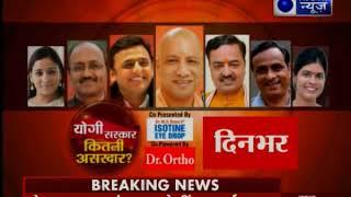 इंडिया न्यूज के विशेष कार्यक्रम मंच - योगी सर्कार कितनी असरदार - ITVNEWSINDIA