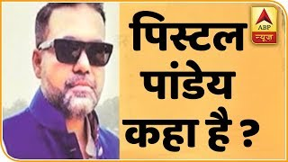 We are not trying to protect Ashish: Ritesh Pandey - ABPNEWSTV
