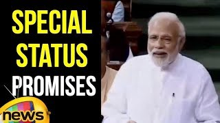 Modi Alleges Opposition Over The BIfurcation And Also About Special Status Issue | Mango News - MANGONEWS