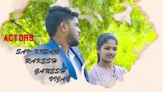 continues love Track  || telugu short film 2018|| by Poorna chandu - YOUTUBE