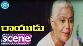 Rayudu Movie Scenes - Prathyusha And Mohan Babu Sentiment Scene    Soundarya - IDREAMMOVIES