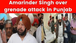 CM Captain Amarinder Singh briefs media on Amritsar terror attack - NEWSXLIVE