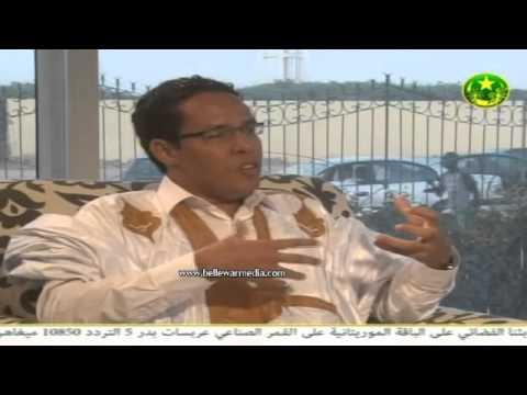مساء الخير 18/09/2013| التلفزة الموريتانية