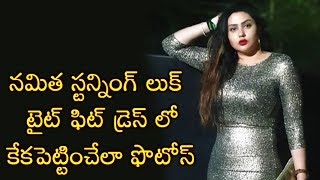 Namitha Stunning Look After Weight Loss | Namitha's Tight Fit Dress Looks Awesome - RAJSHRITELUGU