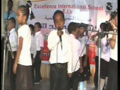 Excellence International School First Graduation Festivalمدرسة التميز العالمية - ودمدني