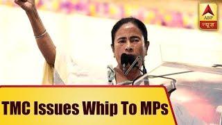 Kaun Jitega 2019(18.07.2018): No-confidence motion: TMC issues whip to MPs - ABPNEWSTV