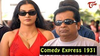 Comedy Express 1931   B 2 B   Latest Telugu Comedy Scenes   #ComedyMovies - TELUGUONE