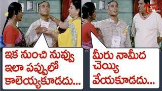LB Sriram Comedy Scenes Back To Back | Funny Videos | NavvulaTV - NAVVULATV