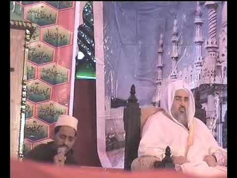 PIR SYED MUHAMMAD ANWAR SHAH GELANI AL-HASSANI WAL-HUSSAINI TAJDR-E-SIDRA SHARIF