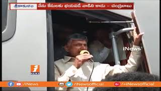 Chandrababu Naidu Speech On Restoration Works In Title Cyclone Affected Area In Srikakulam | iNews - INEWS