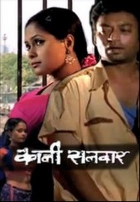 Kali Salwaar (2002)