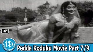 Pedda Koduku Movie Part 7/9 - Sobhan Babu, Varalakshmi, Kanchana - IDREAMMOVIES