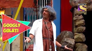 Dr. Gulati Lives Under The Rock   Googly Gulati   The Kapil Sharma Show - SETINDIA