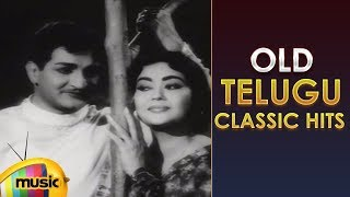 Telugu Old Classic Hits | Tikka Sankarayya Movie Songs | Kovela Erugani Video Song | Ntr Hits - MANGOMUSIC