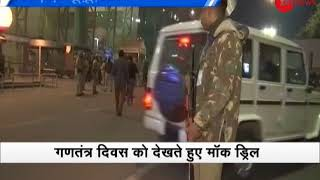 Morning Breaking: Mock drill conducted on Amritsar airport - ZEENEWS