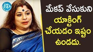 మేకప్ వేసుకుని యాక్టింగ్ చేయడం ఇష్టం ఉండదు.- Serial Actress Meghana | Soap Stars With Anitha - IDREAMMOVIES