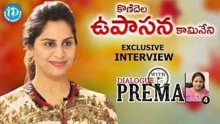 Upasana Ramcharan Exclusive Interview || Dialogue With Prema || Celebration Of Life #2 - IDREAMMOVIES