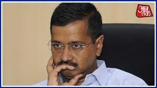 लाभ के पद पर 'आप' को हानि   Political Parties Demand Resignation From Arvind Kejrival   Part 2 - AAJTAKTV