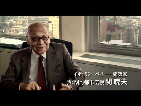 Mr.都市伝説 関暁夫のアフレコ入り映画『ピラミッド 5000年の嘘』特別映像