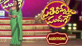 Prathi Roju Pandage AUDITIONS on 16th February 2020 - Audition Call For Brand New Ladies Show - #PRP - MALLEMALATV