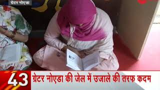 News 100: IIT Delhi to begin research on 5G | IIT दिल्ली में होगी 5G पर रिसर्च - ZEENEWS