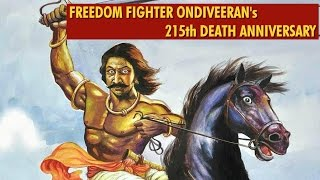 Ondiveeran's 215th Death Anniversary : Security Tightened Across Nellai District – Thanthi TV