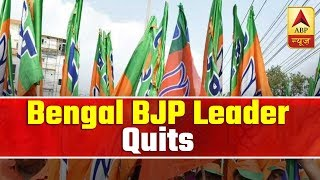 Denied ticket, Bengal BJP leader quits post - ABPNEWSTV