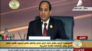 فيديو..السيسي: قوة الردع المشتركة حق عربي