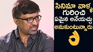 Director Indraganti Mohan Krishna About Film Industry | TFPC - TFPC
