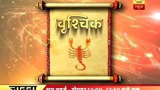 Daily Horoscope with Pawan Sinha: Here is prediction for the day, April 22 - ABPNEWSTV