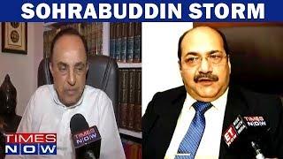 Subramanian Swamy Reacts On Ex-Sohrabuddin Case Judge Joining Congress - TIMESNOWONLINE