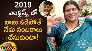 Chandrababu Naidu Will Lose AP 2019 Elections | Lakshmi Parvathi Latest Interview | Mango News - MANGONEWS