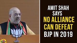 Amit Shah Says No Alliance Can Defeat BJP in 2019 | Amit Shah Latest Speech | Mango News - MANGONEWS