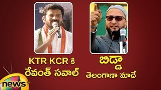 Revanth Reddy Vs Asaduddin Owaisi | Exit poll Latest Updates | The War Between Revanth and Owaisi - MANGONEWS