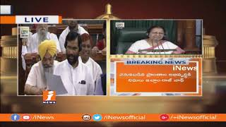 Vilas Paswan Speech In Lok Sabha | No Confidence Motion In Parliament | iNews - INEWS