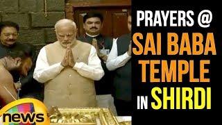 PM Narendra Modi offers prayers at Sai Baba Temple in Shirdi | Modi in Maharashtra | Mango News - MANGONEWS