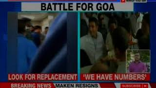 Goa CM Manohar Parrikar admitted to AIIMS; BJP to mull replacement - NEWSXLIVE