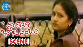 Vivaha Bhojanambu Movie Scenes - Subhalekha Sudhakar Tries To Impress Tulasi || Jandhyala - IDREAMMOVIES