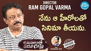 RGV Exclusive Interview - Talking Movies With iDream || #KammaRajyamloKadapaReddlu - IDREAMMOVIES