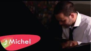 """حفلان لـ""""ميشال فاضل"""" وفرقتهِ الموسيقية في بيروت"""