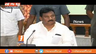 Cock Fight Gears Up With Ruling Party Support In Konaseema | Loguttu | iNews - INEWS
